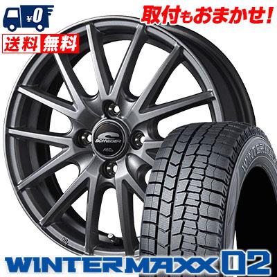 155/55R14 69Q DUNLOP ダンロップ WINTER MAXX 02 WM02 ウインターマックス 02 SCHNEIDER SQ27 シュナイダー SQ27 スタッドレスタイヤホイール4本セット