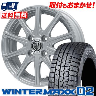 185/65R15 88Q DUNLOP ダンロップ WINTER MAXX 02 WM02 ウインターマックス 02 TRG-SS10 TRG SS10 スタッドレスタイヤホイール4本セット