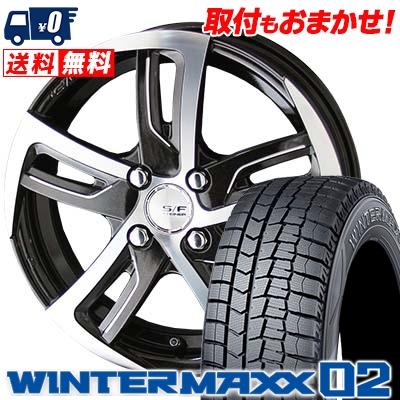 175/65R15 DUNLOP ダンロップ WINTER MAXX 02 WM02 ウインターマックス 02 STEINER SF-C シュタイナー SF-C スタッドレスタイヤホイール4本セット