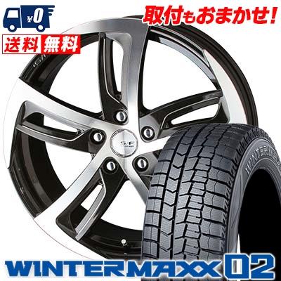 235/50R18 DUNLOP ダンロップ WINTER MAXX 02 WM02 ウインターマックス 02 STEINER SF-C シュタイナー SF-C スタッドレスタイヤホイール4本セット