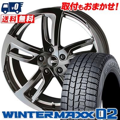 235/45R18 DUNLOP ダンロップ WINTER MAXX 02 WM02 ウインターマックス 02 STEINER SF-C シュタイナー SF-C スタッドレスタイヤホイール4本セット