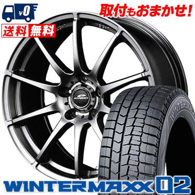 215/45R17 DUNLOP ダンロップ WINTER MAXX 02 WM02 ウインターマックス 02 SCHNEDER StaG シュナイダー スタッグ スタッドレスタイヤホイール4本セット