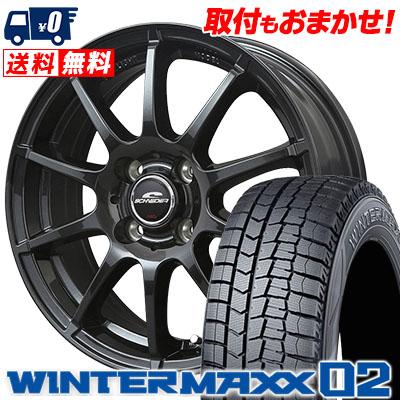 165/60R15 77Q DUNLOP ダンロップ WINTER MAXX 02 WM02 ウインターマックス 02 SCHNEDER StaG シュナイダー スタッグ スタッドレスタイヤホイール4本セット