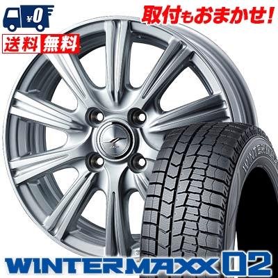 195/50R16 84Q DUNLOP ダンロップ WINTER MAXX 02 WM02 ウインターマックス 02 JOKER STIR ジョーカー ステア スタッドレスタイヤホイール4本セット