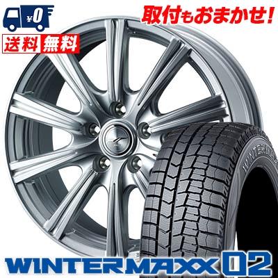 195/65R15 91Q DUNLOP ダンロップ WINTER MAXX 02 WM02 ウインターマックス 02 JOKER STIR ジョーカー ステア スタッドレスタイヤホイール4本セット