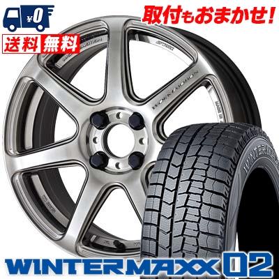 195/55R15 DUNLOP ダンロップ WINTER MAXX 02 WM02 ウインターマックス 02 WORK EMOTION T7R ワーク エモーション T7R スタッドレスタイヤホイール4本セット