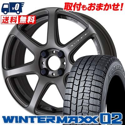 195/50R16 DUNLOP ダンロップ WINTER MAXX 02 WM02 ウインターマックス 02 WORK EMOTION T7R ワーク エモーション T7R スタッドレスタイヤホイール4本セット