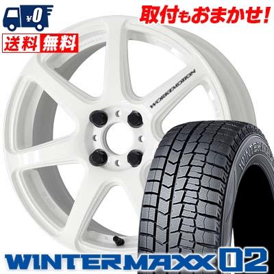 185/55R16 DUNLOP ダンロップ WINTER MAXX 02 WM02 ウインターマックス 02 WORK EMOTION T7R ワーク エモーション T7R スタッドレスタイヤホイール4本セット