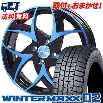 195/50R16 DUNLOP ダンロップ WINTER MAXX 02 WM02 ウインターマックス 02 Cliff Climb TC-05 クリフクライム TC-05 スタッドレスタイヤホイール4本セット【取付対象】