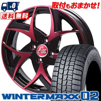 165/60R15 DUNLOP ダンロップ WINTER MAXX 02 WM02 ウインターマックス 02 Cliff Climb TC-05 クリフクライム TC-05 スタッドレスタイヤホイール4本セット