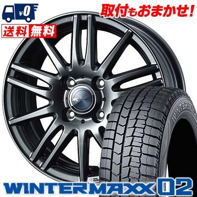145/65R15 72Q DUNLOP ダンロップ WINTER MAXX 02 WM02 ウインターマックス 02 Zamik Tito ザミック ティート スタッドレスタイヤホイール4本セット