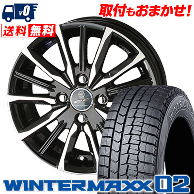 175/60R14 79Q DUNLOP ダンロップ WINTER MAXX 02 WM02 ウインターマックス 02 SMACK PRIME SERIES VALKYRIE スマック プライムシリーズ ヴァルキリー スタッドレスタイヤホイール4本セット