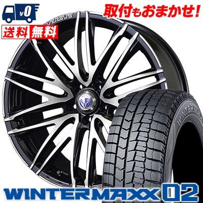 215/50R17 DUNLOP ダンロップ WINTER MAXX 02 WM02 ウインターマックス 02 RAYS VERSUS STRATAGIA Valore レイズ ベルサス ストラテジーア ヴァローレ スタッドレスタイヤホイール4本セット