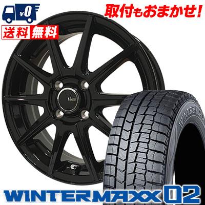 165/65R13 77Q DUNLOP ダンロップ WINTER MAXX 02 WM02 ウインターマックス 02 V-EMOTION BR10 Vエモーション BR10 スタッドレスタイヤホイール4本セット