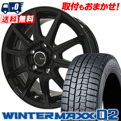 235/45R18 94Q DUNLOP ダンロップ WINTER MAXX 02 WM02 ウインターマックス 02 V-EMOTION BR10 Vエモーション BR10 スタッドレスタイヤホイール4本セット
