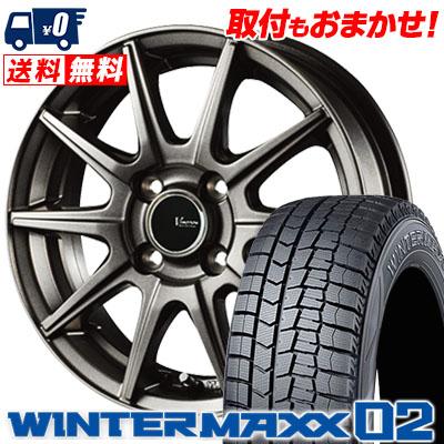 165/70R14 81Q DUNLOP ダンロップ WINTER MAXX 02 WM02 ウインターマックス 02 V-EMOTION GS10 Vエモーション GS10 スタッドレスタイヤホイール4本セット