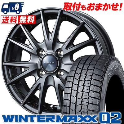 185/60R14 DUNLOP ダンロップ WINTER MAXX 02 WM02 ウインターマックス 02 VELVA SPORT ヴェルヴァ スポルト スタッドレスタイヤホイール4本セット