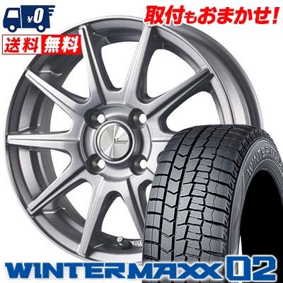165/65R14 79Q DUNLOP ダンロップ WINTER MAXX 02 WM02 ウインターマックス 02 V-EMOTION SR10 Vエモーション SR10 スタッドレスタイヤホイール4本セット