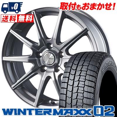 195/60R15 88Q DUNLOP ダンロップ WINTER MAXX 02 WM02 ウインターマックス 02 V-EMOTION SR10 Vエモーション SR10 スタッドレスタイヤホイール4本セット