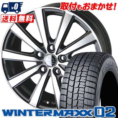 195/65R16 DUNLOP ダンロップ WINTER MAXX 02 WM02 ウインターマックス 02 SMACK VIR スマック VI-R スタッドレスタイヤホイール4本セット