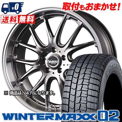 145/65R15 DUNLOP ダンロップ WINTER MAXX 02 WM02 ウインターマックス 02 VOLTEC HYPER MS SPECIAL ボルテック ハイパーMS スペシャル スタッドレスタイヤホイール4本セット