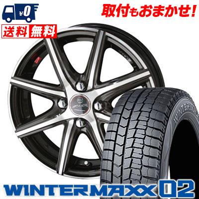 195/55R15 85Q DUNLOP ダンロップ WINTER MAXX 02 WM02 ウインターマックス 02 SMACK PRIME SERIES VANISH スマック プライムシリーズ ヴァニッシュ スタッドレスタイヤホイール4本セット