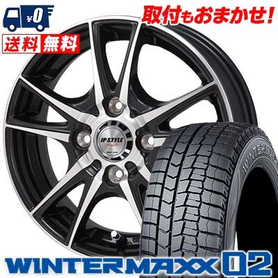205/50R16 DUNLOP ダンロップ WINTER MAXX 02 WM02 ウインターマックス 02 JP STYLE Vogel JPスタイル ヴォーゲル スタッドレスタイヤホイール4本セット
