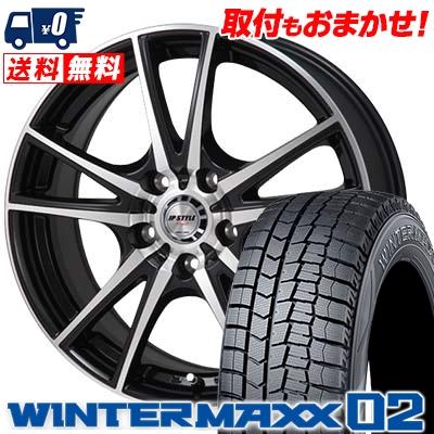 195/65R16 DUNLOP ダンロップ WINTER MAXX 02 WM02 ウインターマックス 02 JP STYLE Vogel JPスタイル ヴォーゲル スタッドレスタイヤホイール4本セット