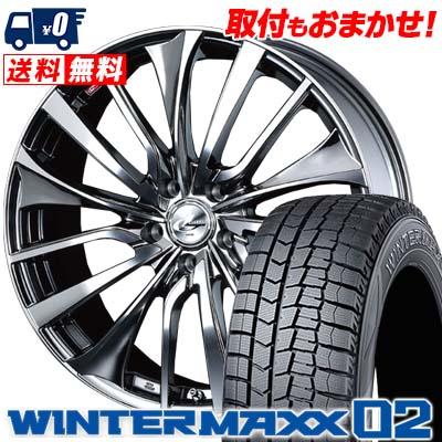 205/50R17 DUNLOP ダンロップ WINTER MAXX 02 WM02 ウインターマックス 02 weds LEONIS VT ウエッズ レオニス VT スタッドレスタイヤホイール4本セット