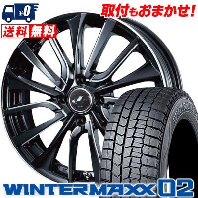 145/65R15 DUNLOP ダンロップ WINTER MAXX 02 WM02 ウインターマックス 02 weds LEONIS VT ウエッズ レオニス VT スタッドレスタイヤホイール4本セット【取付対象】