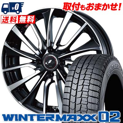 175/65R14 DUNLOP ダンロップ WINTER MAXX 02 WM02 ウインターマックス 02 weds LEONIS VT ウエッズ レオニス VT スタッドレスタイヤホイール4本セット【取付対象】