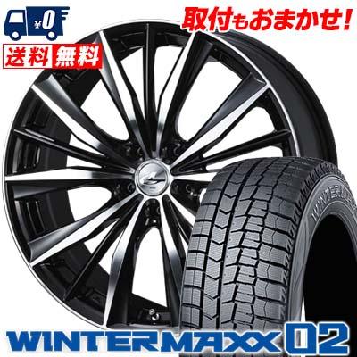 235/45R18 DUNLOP ダンロップ WINTER MAXX 02 WM02 ウインターマックス 02 weds LEONIS VX ウエッズ レオニス VX スタッドレスタイヤホイール4本セット