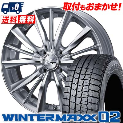 195/50R16 DUNLOP ダンロップ WINTER MAXX 02 WM02 ウインターマックス 02 weds LEONIS VX ウエッズ レオニス VX スタッドレスタイヤホイール4本セット