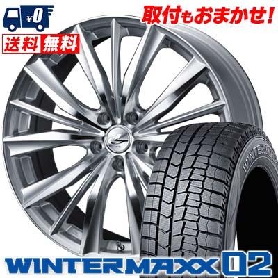 215/55R16 DUNLOP ダンロップ WINTER MAXX 02 WM02 ウインターマックス 02 weds LEONIS VX ウエッズ レオニス VX スタッドレスタイヤホイール4本セット