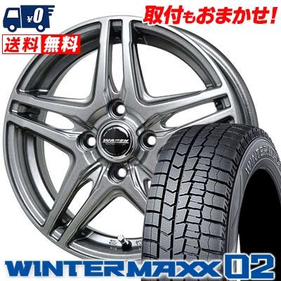 165/65R13 77Q DUNLOP ダンロップ WINTER MAXX 02 WM02 ウインターマックス 02 WAREN W04 ヴァーレン W04 スタッドレスタイヤホイール4本セット
