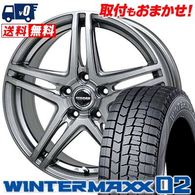 215/55R16 93Q DUNLOP ダンロップ WINTER MAXX 02 WM02 ウインターマックス 02 WAREN W04 ヴァーレン W04 スタッドレスタイヤホイール4本セット