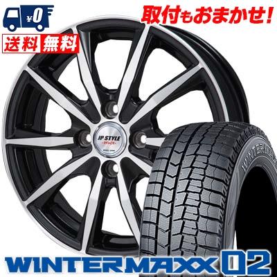 185/70R14 DUNLOP ダンロップ WINTER MAXX 02 WM02 ウインターマックス 02 JP STYLE WOLX JPスタイル ヴォルクス スタッドレスタイヤホイール4本セット