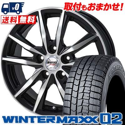 195/65R16 DUNLOP ダンロップ WINTER MAXX 02 WM02 ウインターマックス 02 JP STYLE WOLX JPスタイル ヴォルクス スタッドレスタイヤホイール4本セット