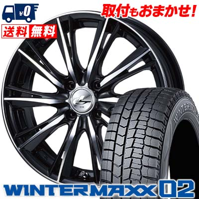 185/55R16 DUNLOP ダンロップ WINTER MAXX 02 WM02 ウインターマックス 02 weds LEONIS WX ウエッズ レオニス WX スタッドレスタイヤホイール4本セット