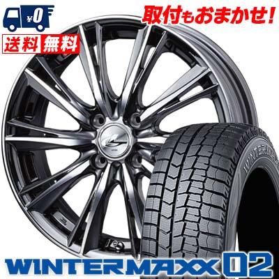 155/65R14 DUNLOP ダンロップ WINTER MAXX 02 WM02 ウインターマックス 02 weds LEONIS WX ウエッズ レオニス WX スタッドレスタイヤホイール4本セット【取付対象】