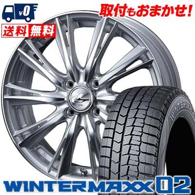 145/65R15 DUNLOP ダンロップ WINTER MAXX 02 WM02 ウインターマックス 02 weds LEONIS WX ウエッズ レオニス WX スタッドレスタイヤホイール4本セット