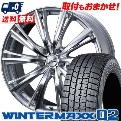 195/65R16 DUNLOP ダンロップ WINTER MAXX 02 WM02 ウインターマックス 02 weds LEONIS WX ウエッズ レオニス WX スタッドレスタイヤホイール4本セット【取付対象】