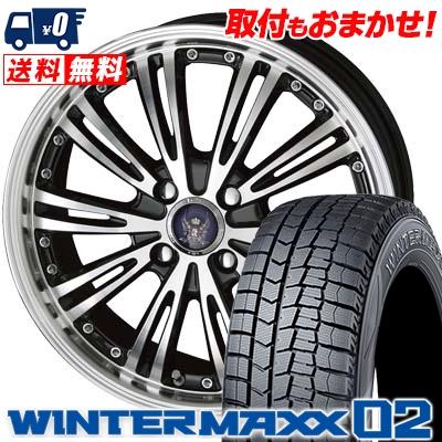 145/65R15 DUNLOP ダンロップ WINTER MAXX 02 WM02 ウインターマックス 02 STEINER WX5 シュタイナー WX5 スタッドレスタイヤホイール4本セット
