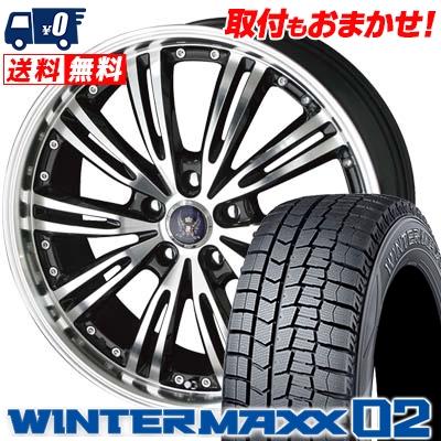 235/50R18 DUNLOP ダンロップ WINTER MAXX 02 WM02 ウインターマックス 02 STEINER WX5 シュタイナー WX5 スタッドレスタイヤホイール4本セット