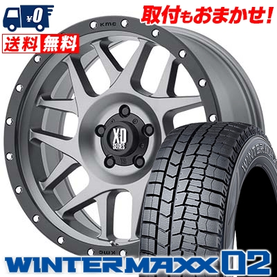 225/55R16 DUNLOP ダンロップ WINTER MAXX 02 WM02 ウインターマックス 02 KMC XD127 BULLY KMC XD127 ブリー スタッドレスタイヤホイール4本セット