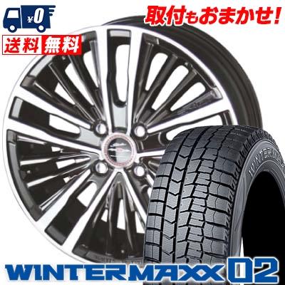 195/50R16 DUNLOP ダンロップ WINTER MAXX 02 WM02 ウインターマックス 02 SHALLEN XR-75 MONOBLOCK シャレン XR75 モノブロック スタッドレスタイヤホイール4本セット