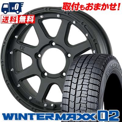 215/60R17 96Q DUNLOP ダンロップ WINTER MAXX 02 ウインターマックス 02 XTREME-J エクストリーム ジェイ スタッドレスタイヤホイール4本セット【取付対象】