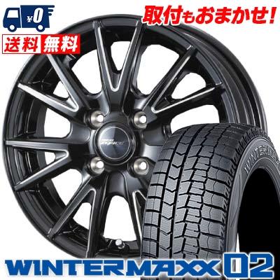 185/65R15 DUNLOP ダンロップ WINTER MAXX 02 WM02 ウインターマックス 02 weds RIZLEY ZEFICE X ウェッズ ライツレー ゼファイス エックス スタッドレスタイヤホイール4本セット