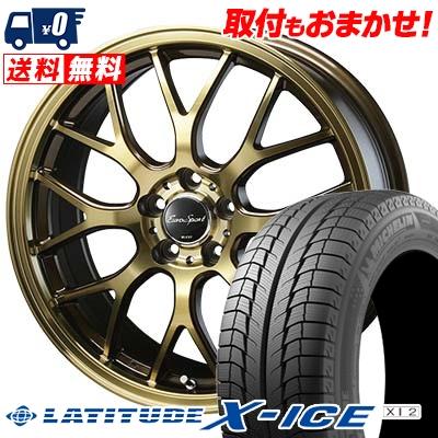 235/65R17 MICHELIN ミシュラン LATITUDE X-ICE XI2 ラティチュード エックスアイス XI2 Eouro Sport Type 805 ユーロスポーツ タイプ805 スタッドレスタイヤホイール4本セット