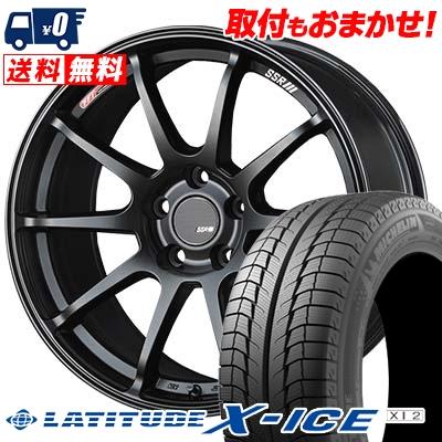 235/65R17 108T XL MICHELIN ミシュラン LATITUDE X-ICE XI2 ラティチュード エックスアイス XI2 SSR GTV02 SSR GTV02 スタッドレスタイヤホイール4本セット
